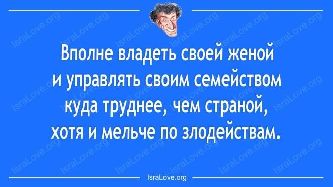 Игорь губерман лучшее о женщинах